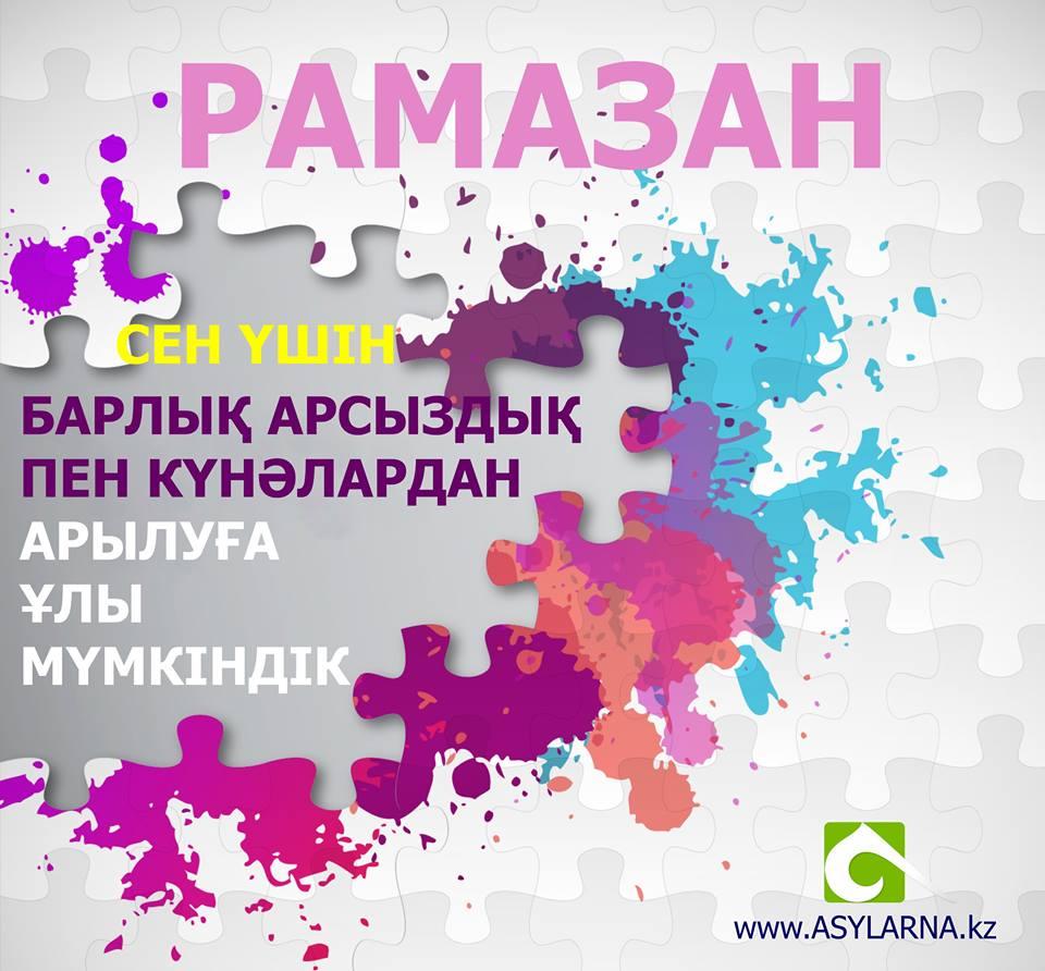 Новости москва 2015 ноябрь 2015
